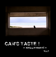 CAMS TASTE‼  ~nekozanmai~ Vol.1