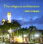 The religious architecture
