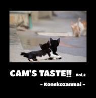 CAMS TASTE!! Vol.2 - Konekozanmai -