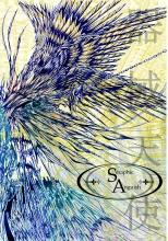 Seraphic Anguish -天使画帖-