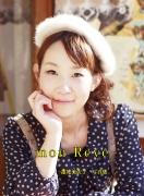 蓮見美佐子写真集「mon Reve」
