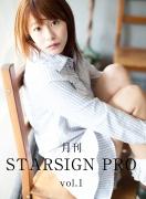 月刊STARSIGN PRO vol.1