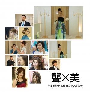 MISS&MISTER DEAF JAPAN 2013