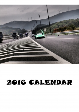 SUPER CAR 2016