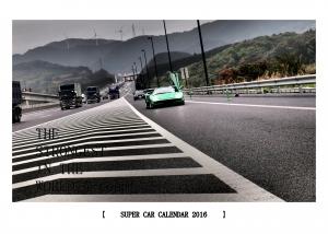 SUPER CAR 2016 リング版