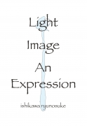 Lightimage An expression