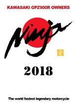 2018忍者乗り(黄忍定)