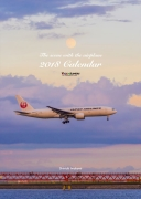 The scene with the airplane 2018 Calendar
