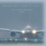 HIKARI MOTOMETE 2017 SKY CUBE DREAMER tohru