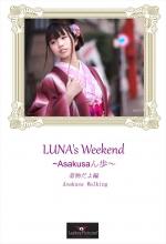 LUNA Vol.1