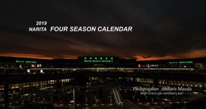2019 NARITA FOUR SEASONS