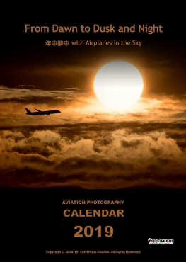 From Dawn to Dusk and Night - AVIATION CALENDAR 2019