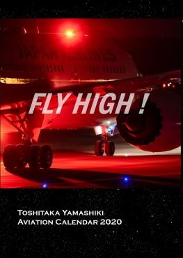 FLY HIGH !