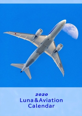 Luna2020
