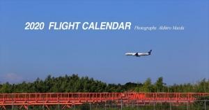 2020 FLIGHT CALENDAR