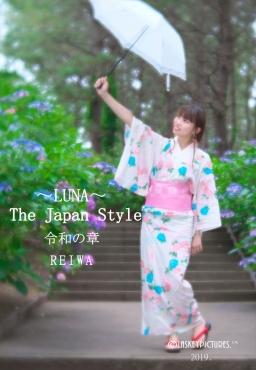 LUNA 写真集 Japan Style 令和の章