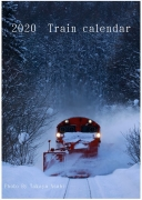 2020 Train calendar