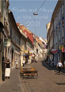 2021年カレンダー 世界の路地