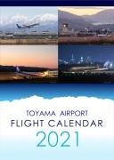 富山空港2021年オリジナルカレンダー  祝日改正版