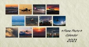 Plane Photo Calendar 2021(卓上横長版)