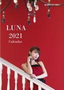 2021 LUNA Calendar(壁掛け)