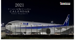 2021 Flight to The Blue Sky / CALENDAR