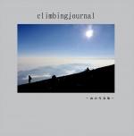 climbing journal