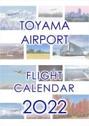富山空港 FLIGHT CALENDAR 2022
