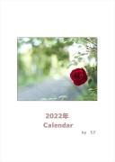2022年 写真俳句 Calendar